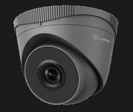 Caméra IP 4 Mégapixels étanche pour extérieur - Safire